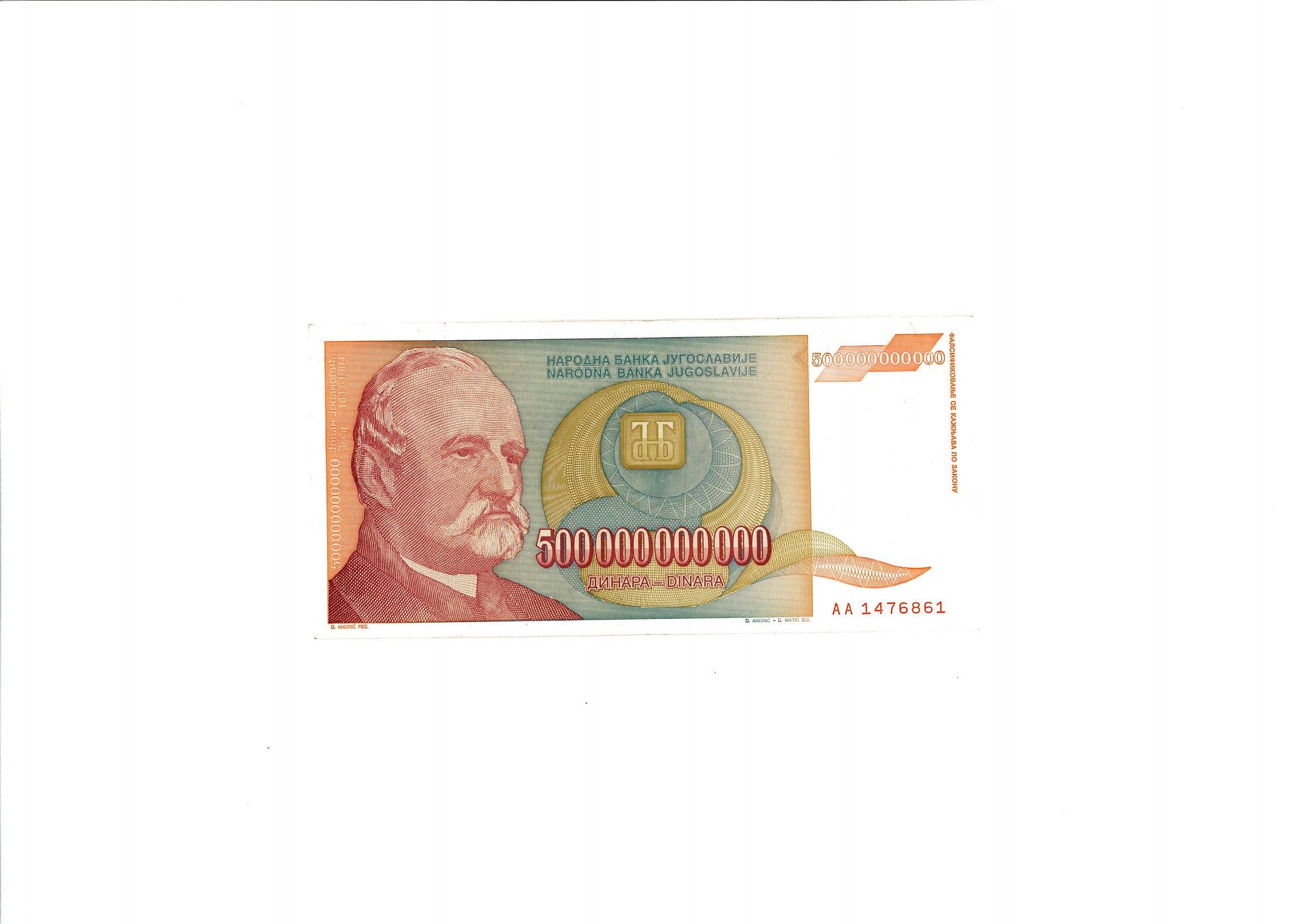 Време када је у Србији сваки човек био милијардер