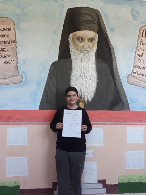 Михајло Тисмонаревић освојио 2. место на Окружном такмичењу из енглеског