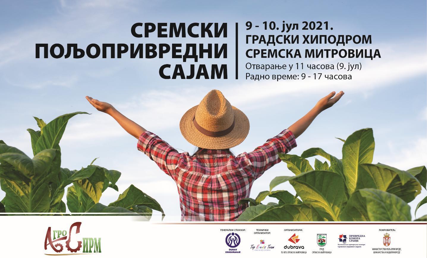 Одсек за пољопривреду организују посету Сремском сајму
